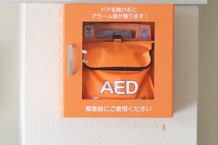 AED 施設・利用案内 明日の稲津を築くまちづくり推進協議会