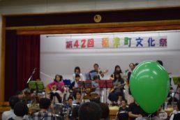 第42回 稲津町文化祭 23日(日)