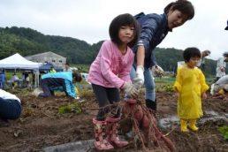 第7回 いいなっつ収穫祭2010.10.8