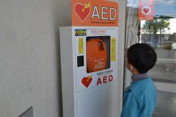 AED屋外に設置