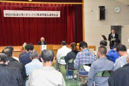 まちづくり総会を開催しました。