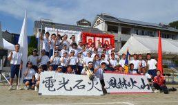 瑞浪南中学校体育祭