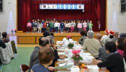 寿大学のクリスマス会🎄で歌ったよ!