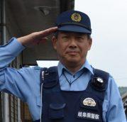 8月の稲津さん 大口 哲生さん