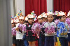 第45回稲津町文化祭 芸能の部 プログラム