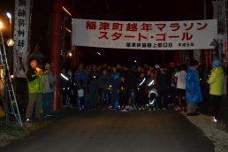 健康と幸せを祈願して 越年マラソン、完走!