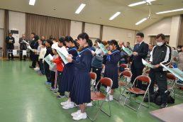 第2回青少年育成町民会議 開催しました。