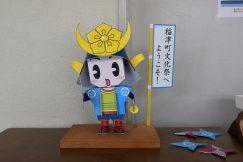 始まりました! 稲津は元気です! 第46回稲津町文化祭