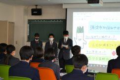 麗澤瑞浪中学「SDGsとまちづくり」表彰式