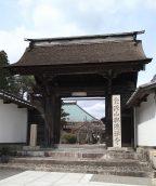 御城印 好評発売中 「販売先 全源山 興徳寺 が追加されました」